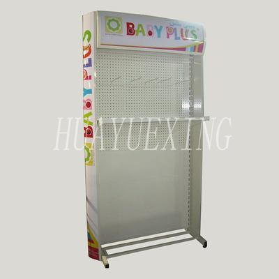 Durable custom white multi-layer metal baby product display stand HYX-008